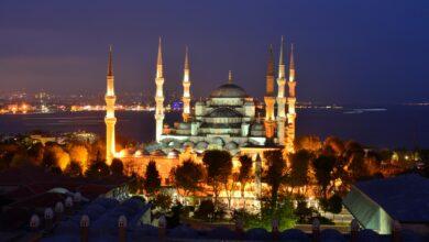 Photo of Kısa Bir İstanbul Seyahati